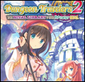 Dungeon Travelers 2 Theme